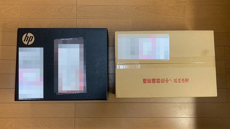 spectre-x360の梱包