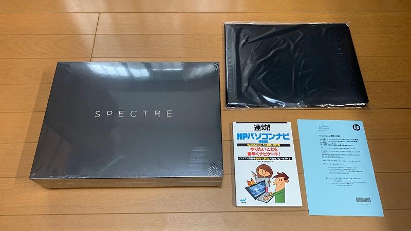 spectre-x360の同封物